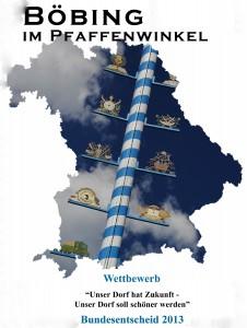 Logo Bundesentscheid 2013